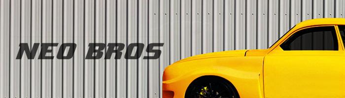 Neo Bros Banner